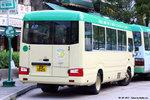 er1525_rear_hanghau