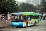 yuetab9260