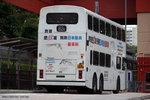 fx7476_82k_rear