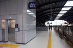 jockeyclub_station_platform