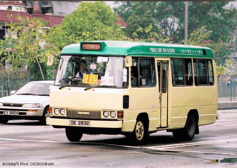 Slide Show For Album Minibuses In Hk General