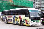 sx438_23_tungchung