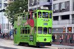 tram110_28032016