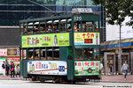tram120