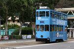tram124