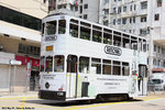 tram138