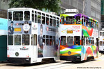 tram142_tram151