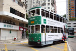 tram161