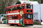 tram169_causewaybay_victoriapark