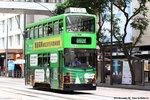 tram169_central