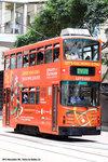 tram170_central
