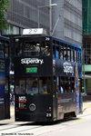 tram29