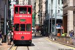 tram3_kennedytown