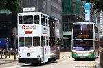 tram48_tr854