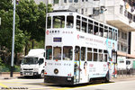 tram68_29052015