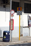82k_fotan_busstop