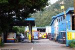 ctb_siuhowan_depot
