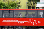 heartbeat_of _the_city