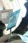 nlb34_shekmunkap_sign