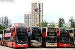 sheung_shui_depot