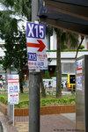 x15_sign