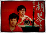 香港中樂團第二屆胡琴節 ~ 世界胡琴奏不停  嗩吶