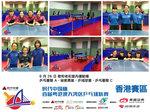 626 大灣區女子團體賽