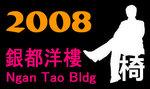 2008NTB
