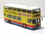 CTB #16 - 訓練巴士