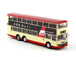 KMB #3N4 - 機場巴士 A41