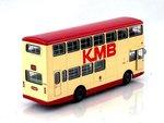KMB #N334
