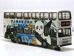 CMB #LM8 - 世界自然香港基金會
