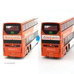 模型維修 - LWB #8403