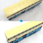 模型維修 - CMB #DL1