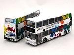 Dublin Bus - Community Bus