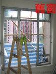 舊鋁窗 (2)