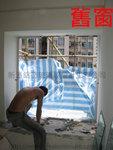 舊鋁窗 (3)