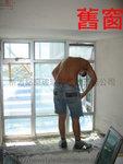 舊鋁窗 (5)