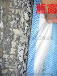 大圍文禮閣鋁窗 (6)