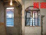 西貢白石臺 舊鋁門窗 (5)
