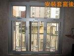 九龍城偉益大廈安裝套窗 (7)