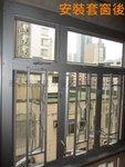 九龍城偉益大廈安裝套窗 (8)