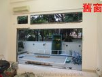元朗加州花園水仙徑更換鋁窗前 (13)