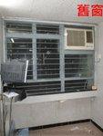 將軍澳翠林村康林樓更換鋁窗前 (4)
