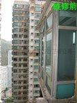 將軍澳慧安園3座鋁窗防水工程 (3)