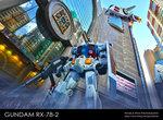 Gundam PS01
