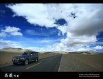 Tibet_47