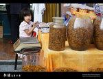 Xinjiang_61