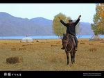 Xinjiang_78