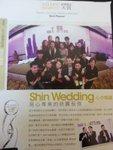 心之婚禮榮獲Wedding Award 2013 婚禮雜誌星級一站式婚禮服務最佳統籌大獎接受訪問